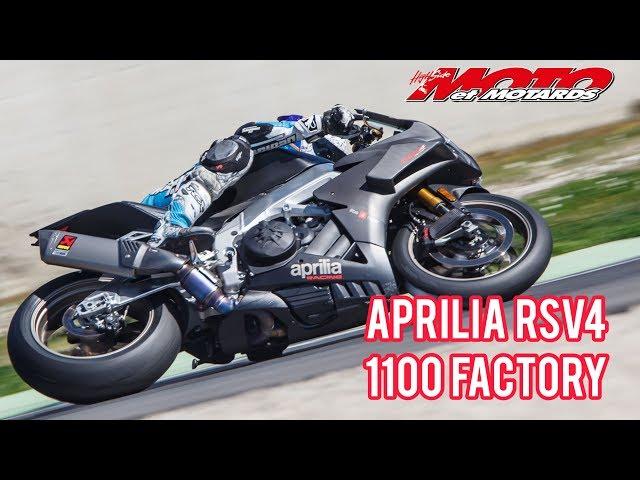 Moto & Motards balance son test : Aprilia RSV4 1100 Factory