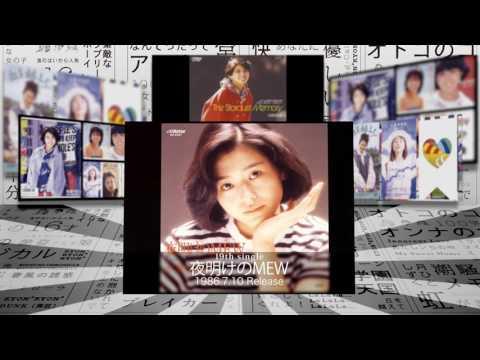小泉今日子 コイズミクロニクル CM スチル画像。CM動画を再生できます。