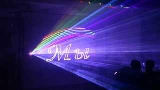 Лазерное шоу на свадьбе! Компания Радуга!