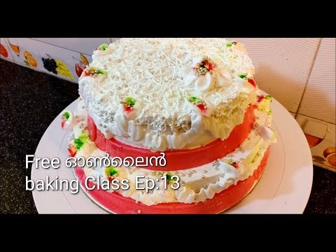 So Yummy! Wedding Cake Without Oven / വൈറ�റ� വെഡിങ� കേക�ക�  | The Art Of Baking Class Ep :13