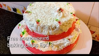 So Yummy! Wedding Cake Without Oven / വൈറ്റ് വെഡിങ് കേക്ക്  | The Art Of Baking Class Ep :13
