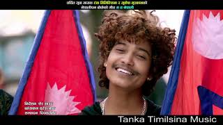 "टंक तिमिल्सिनाले गाय राष्टिय गीत "" मत नेपालि "" Mata Nepali Tanka Timilsina New National song 2018"