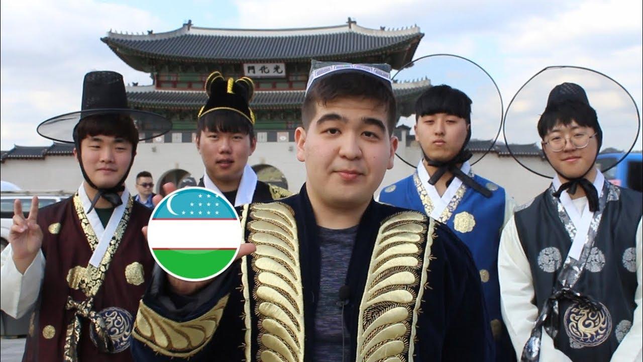 его состав узбеки похожие на корейцев фото корщёткой почистил