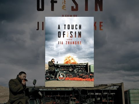 A Touch of Sin Subtitled