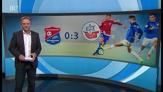 SpVgg Unterhaching gegen Hansa Rostock - 14. Spieltag 17/18 - Blickpunkt Sport