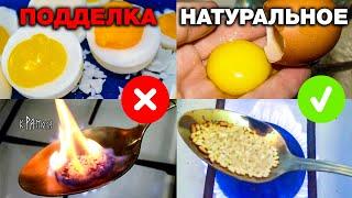Китай начал поставлять в Россию ПЛАСТИКОВУЮ ЕДУ - яйца мясо хлеб. ЖУТЬ. Чем нас кормят на самом деле