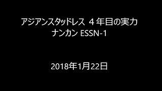 2015年1月に買った1本5000円の激安アジアンスタッドレス。 4シーズン目...