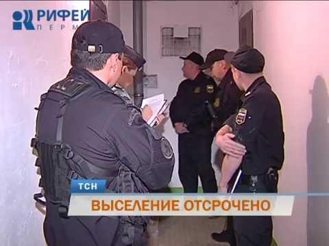 В Перми пожилых пенсионеров выгоняют из квартиры за долги сына