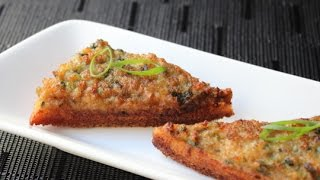 Shrimp Toast - Crispy Fried Shrimp Appetizer Recipe - How to Make Shrimp Toasts