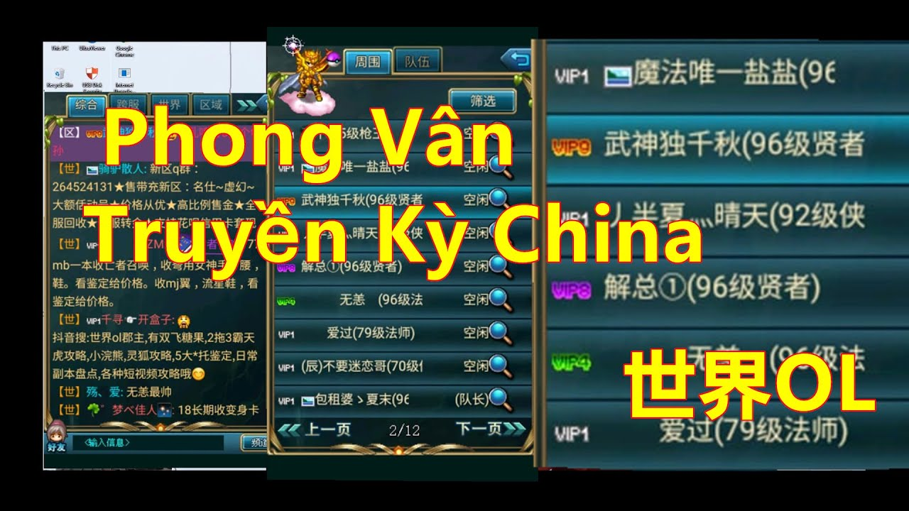 🔴 Hướng Dẫn Cách Tải Game PVTK China 2020 世界OL