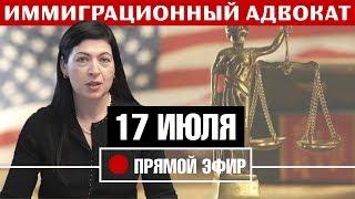 Светлана Кафф ответит на ваши вопросы в прямом эфире 17 июля в 7 вечера по Москве