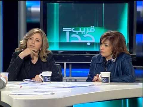 قريب جدا - المثلية النسائية في الأدب العربي