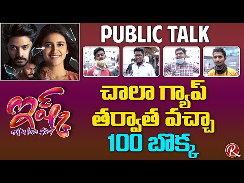 Download Ishq Not A Love Story Movie Public Talk   Ishq Movie Genuine Public Talk #Teja,Priya Prakash Varrier
