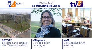 7/8 Le Journal. Edition du mercredi 18 décembre 2019