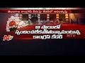 Cader Discontent in Telangana Congress Leaders || NTV