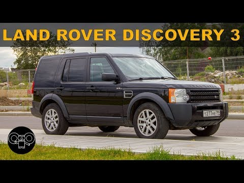 Land Rover Discovery 3 / БАБЛОСОС Light Edition 2019