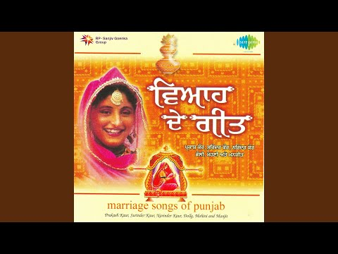 Marriage Songs Part 1