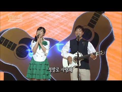 사랑해 / 김 희진 & 김 세환