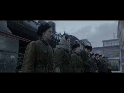 Коридор Бессмертия (Convoy 48) - Film Trailer