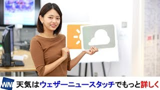 お天気キャスター解説 あす10月15日(月)の天気