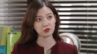 [Bad Thief Good Thief] 도둑놈 도둑님- It's a fraud engagement. 20171105