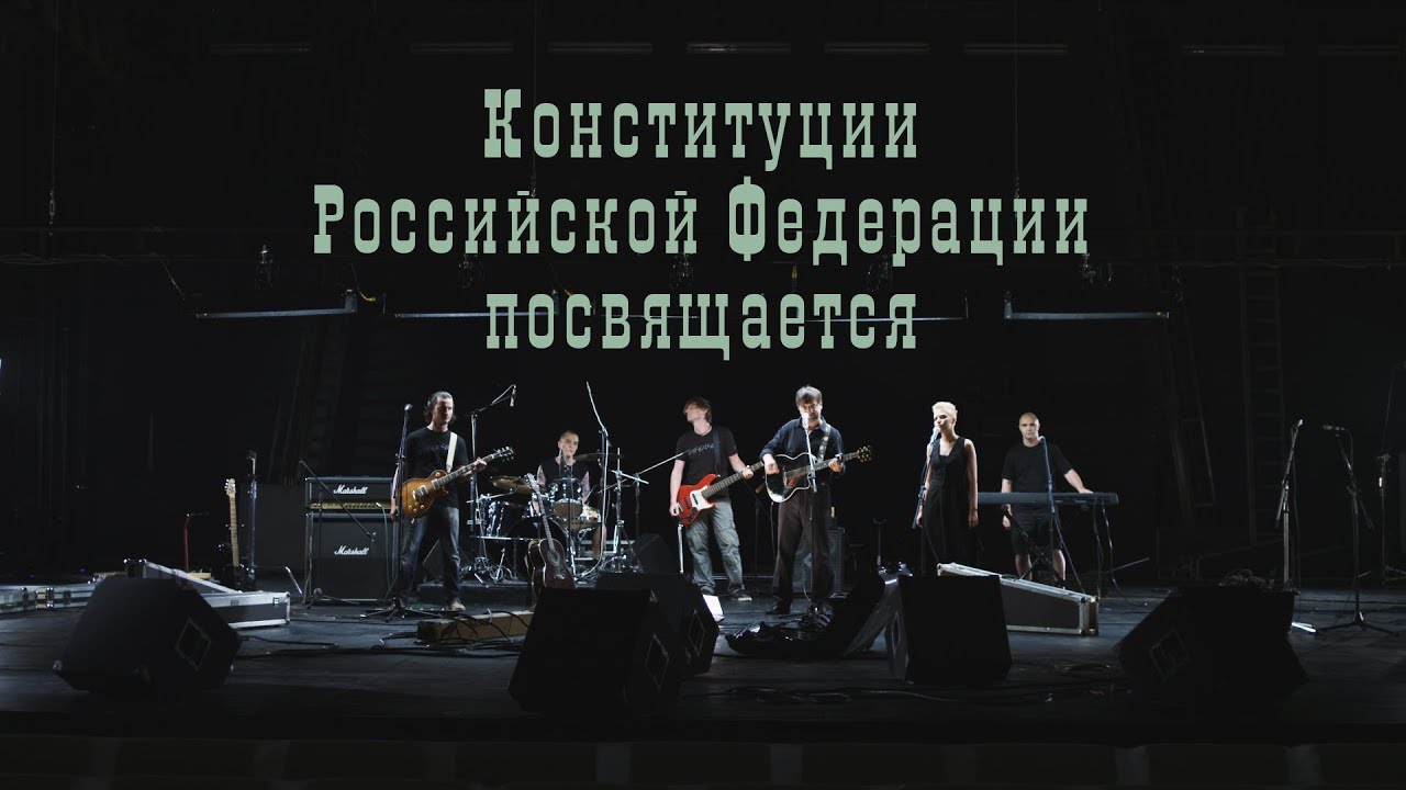"""ДДТ """"Песня о Свободе"""" [Official video]"""