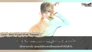 Download [THAISUB] Crush - Don't Forget (Feat. Taeyeon) Mp3
