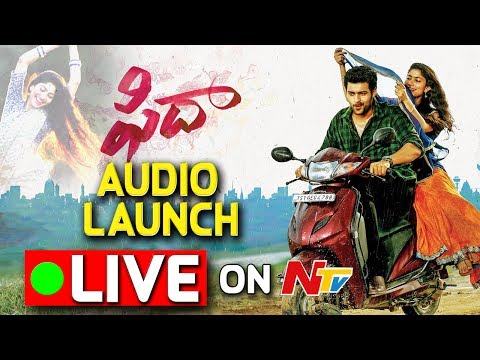 Fidaa Movie Audio Launch || Varun Tej || Sai Pallavi || Sekhar Kammula || NTV