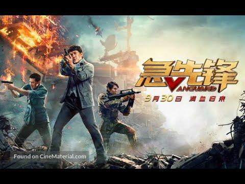 VANGUARD Jackie Chan Trailer 2020