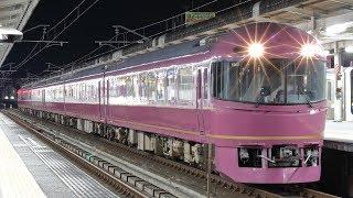【4K】485系TG01編成 お座敷列車「宴」 団体列車 9234M 外房線茂原駅発車