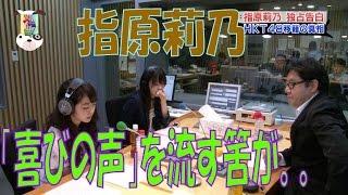 【HKT48指原莉乃】...