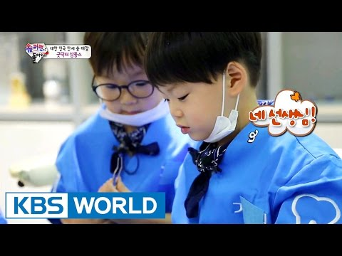 The Return of Superman | 슈퍼맨이 돌아왔다 - Ep.98 (2015.10.11)