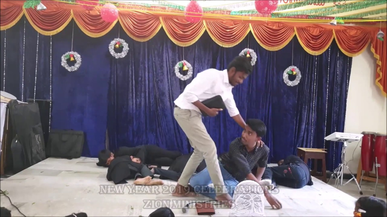 సాతాను సవాలు / Must Watch Skit for all Christians / Telugu Christian Skit / Zion Prayer House /