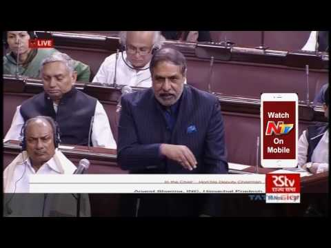 Paraliament Sessions: Congress Leader Anand Sharma Speech on Notes Ban Issue || NTV