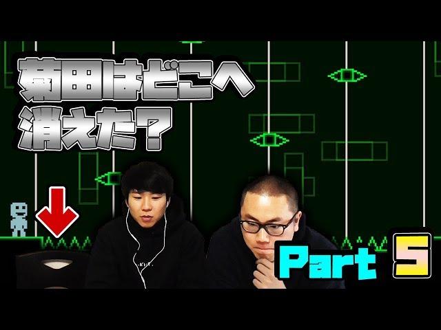 HANAKO GAMES~VVVVVV~Part.5