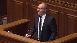 Голова ВР подякував «Народному фронту» та особисто Яценюку за проведення реформ в Україні