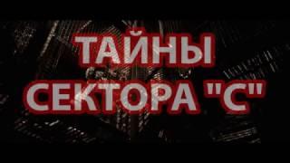 """буктрейлер по книге """"Остров проклятых"""""""