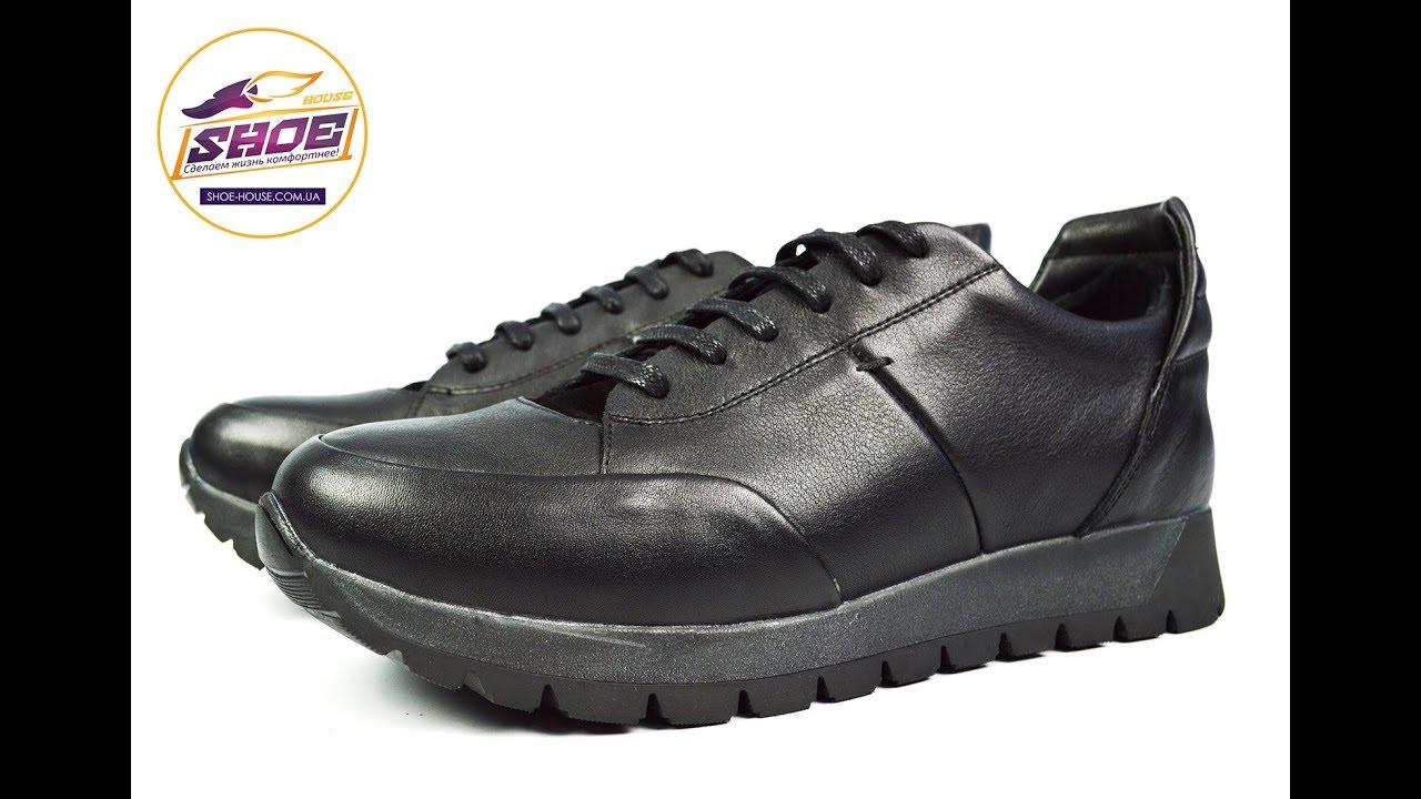 В каталоге интернет-магазина mascotte вы можете рассмотреть фото и купить мужскую обувь на любой сезон и в любом стиле недорого. Выгодные цены на стильную обувь для мужчин.