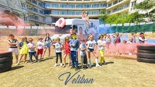 Детский хор Великан - Танцуй со мной КЛИП Премьера 2017!