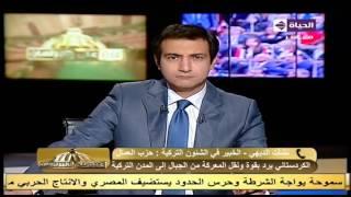 """عين على البرلمان - إرتفاع عدد ضحايا تفجير ساحة """"قزلاي"""" فى أنقرة لـ 38 قتيلاً وإغلاق الفيس بوك وتويتر"""