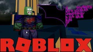 The Joker Becomes Batman in Roblox   The KillingBat   iBeMaine