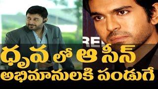 HIGHLIGHT SCENE In Ram Charan's DHRUVA Movie | Rakul Preet | Surender Reddy