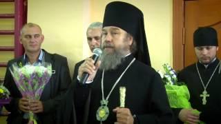 Скачать Слово епископа Максима на день знаний в Православной гимназии