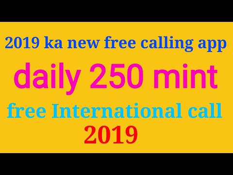 #aalltips #newfreecall2019 Free call app how to get daily 250 mint 2019
