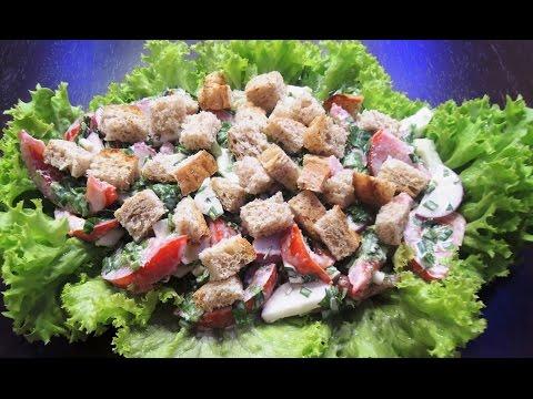 Terevez salati