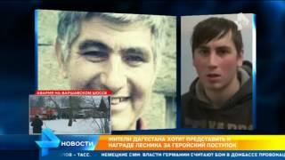 Погибший житель Дагестана дал отпор террористам