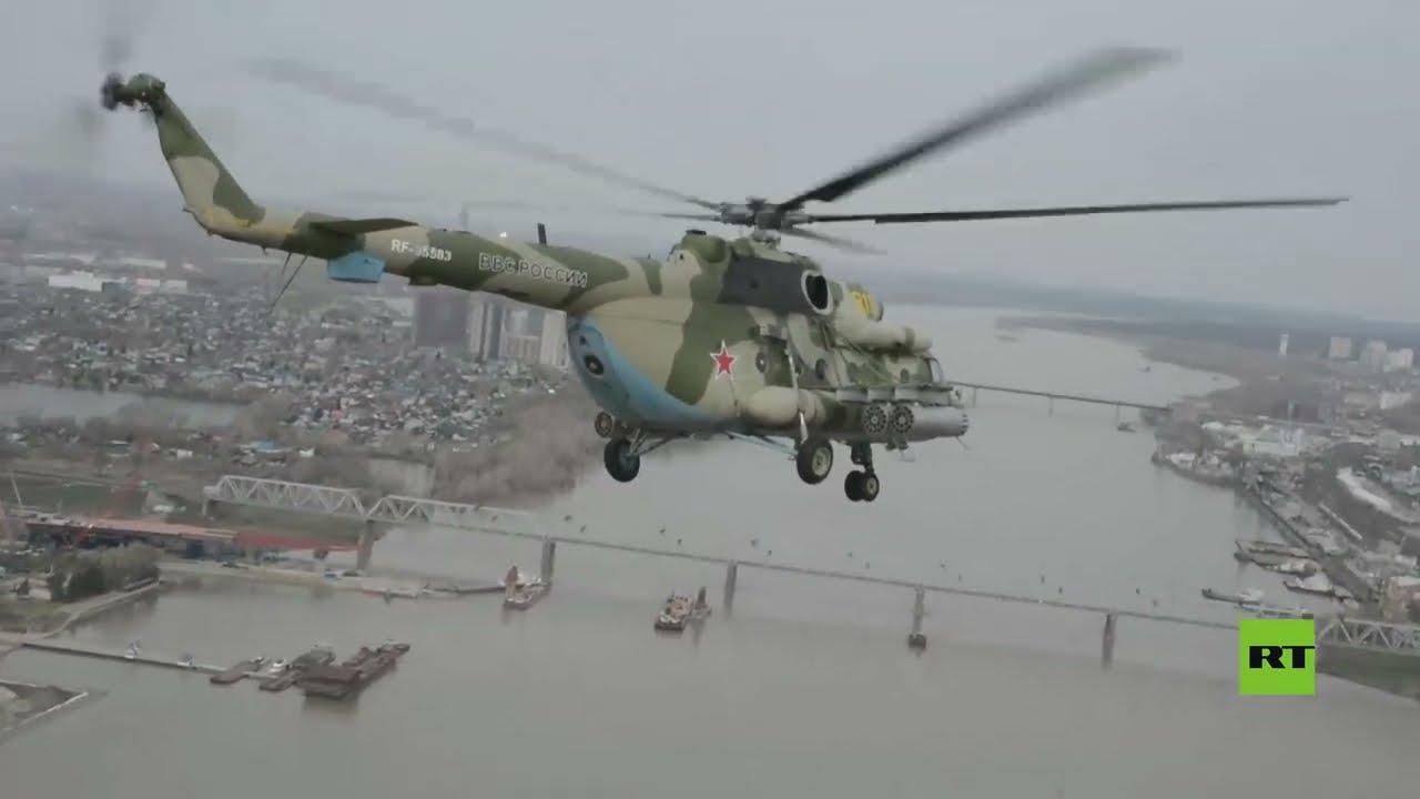 بروفة عرض النصر في نوفوسيبيرسك بمشاركة مروحيات مي-8 وصواريخ -يارس- واس-400  - نشر قبل 2 ساعة