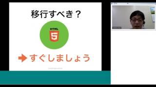 【FOM出版】Webクリエイター能力認定試験スタンダード 講師向けセミナー(1時間26分)