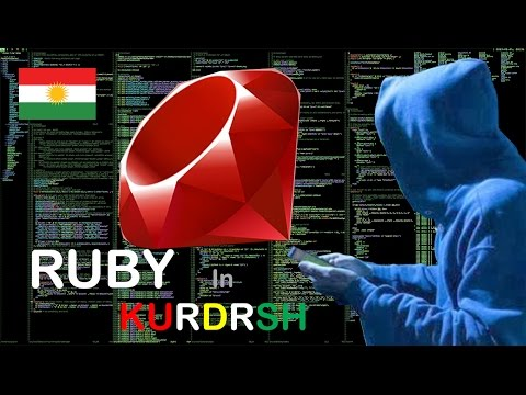 Ruby Tutorial for Beginners [KURDISH]