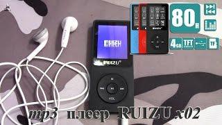 Плеер RUIZU x02: Полный обзор и мнение